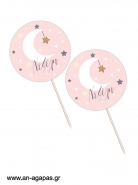 Cupcake Toppers  Little Star Girl