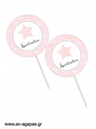 Cupcake Toppers    Shiny Star Pink