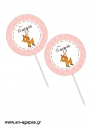 Cupcake Toppers Woodland Girl
