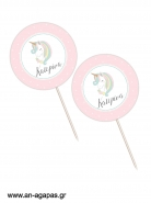 Cupcake Toppers Pastel Unicorn