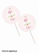 Cupcake Toppers Tropical Flamingo