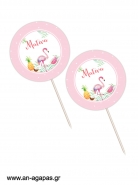 Cupcake Toppers Tropical Girl