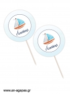 Cupcake Toppers Seabird
