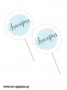 Cupcake Toppers Blue Sky