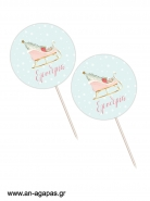 Cupcake Toppers Mint Sleight Christmas