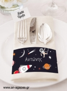 Napkin Ring Space