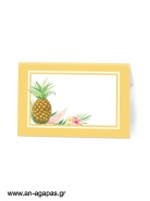 Food Labels  Tropical Pineapple