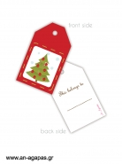 Gift Tags Christmas Time
