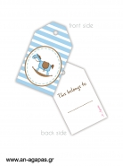 Gift Tags Baby Horse