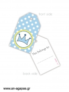 Gift Tags Boy Crown