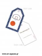 Gift tags Basket