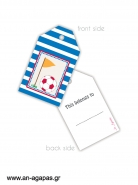 Gift tags Play Football