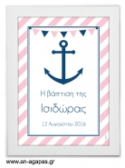 Party Sign Pink Nautical