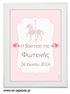 Party Sign Pink Carousel