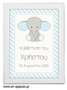Party Sign Baby Blue Elephant