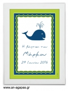 Party Sign Whale Boy