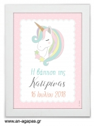 Party Sign Pastel Unicorn
