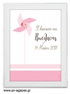 Party Sign Pinwheel Pink