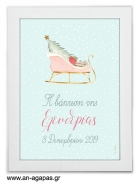 Party Sign Mint Sleight Christmas