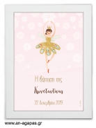 Party Sign Christmas Fairy Christmas