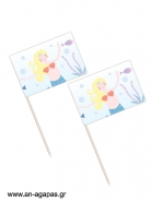 Toothpick Flags Mermaid