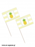 Toothpick flags Ανανάς