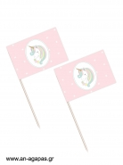 Toothpick flags Pastel Unicorn