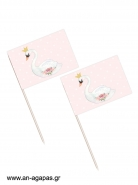 Toothpick flags Swan