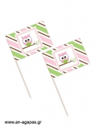 Toothpick flags Pink Owl