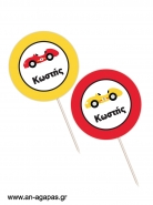 Cupcake toppers Cart