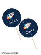 Cupcake toppers Διάστημα