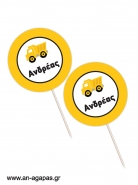 Cupcake toppers Φορτηγά