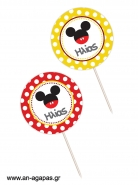 Cupcake toppers Mouse