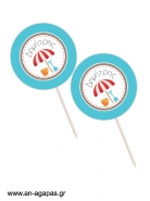 Cupcake toppers On the Beach