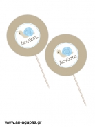 Cupcake toppers Baby Snail