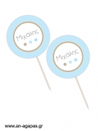 Cupcake toppers Polka Dot Fun