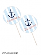 Cupcake toppers Navy Stuff