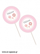 Cupcake toppers Spring Blossom