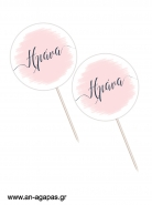 Cupcake Toppers Pink Sky