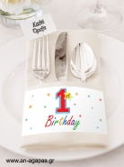 Napkin Ring 1st Birhday Boy
