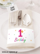 Napkin Ring 1st Birhday Girl