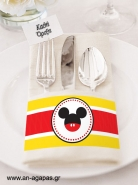 Napkin Ring Mouse