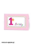 Food labels 1st Birthday Girl