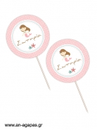 ΑΝ ΑΓΑΠΑΣ – Cupcake toppers Sea Girl