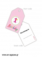 Gift Tag 1st Birthday Girl