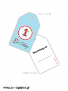 Gift Tag 1st Birthday Boy