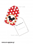 Gift Tag Mouse