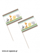 Toothpick flags Animal Fair