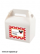 Treat Box Label   Mouse