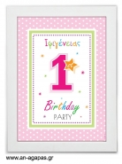 Party Sign 1st Birthday Girl